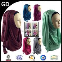 GDHH0136 Fashion shawls factories China cotton shimmer islamic caps india hijab