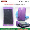 2015 PC back shell case for Samsung Galaxy note 3