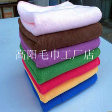 toallas de microfibra