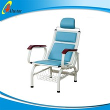 ALS-C07 hospital CE&ISO multifuction Infusion Adjustable Recliner Chair