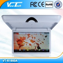 19.5 inch coach android tv monitor TS16949 Wifi/3G 1080p android PAL/NTSC