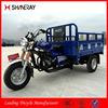 2015 hot sale Shineray 150cc 200cc 250cc 300cc cargo passenger use tricycle shineray 200cc parts