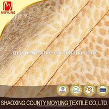 Plastic sofa chair cushion cover fabric with high quality
