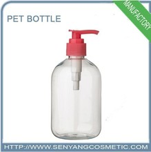 lotion bottles and packaging supplies empty body lotion bottles