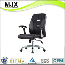Super quality top sell mini armless pu mesh chair
