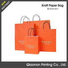 FSC Certificated Advertising Paper Bag