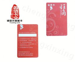 OEM Factory Wholesale New Custom Printing parts for a ic-200 broderson jib with good quality