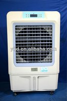2013 new wholesale electrical water evaporative air conditioning fan