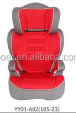 Gr2+3(15-36kgs)child car seat ECE-R44/04
