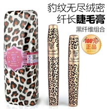 new design 3D Fiber Lash Mascara 3d love alpha mascara