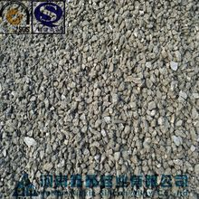 Large quantity Silicon slag with best competitiveness