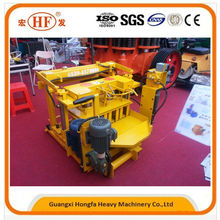 QMJ4-30 egg laying block machine, walking block machine