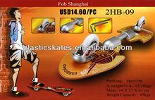 two wheels plastic ABS caster wave board skateboard
