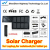 New process foldable outdoor solar laptop charger /solar panel for laptop/solar panel