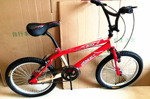 20 inch Aluminum Frame BMX Racing Bike /bicicleta/dirtjump bmx/andnaor para crianca/ SY-BM20112