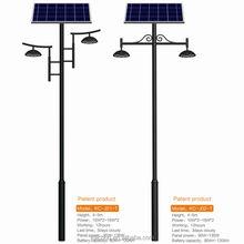 solar power led street light for garden,solar power led street light for courtyard,