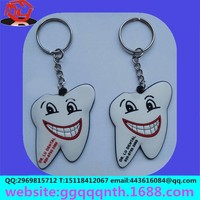 Factory Direct 6 * 5cm PVC soft smiling teeth keychain