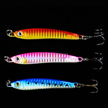 9cm/40g Metal Lure,3 color metal jig lure with Treble Hook ,high quality spoon fishing Lure