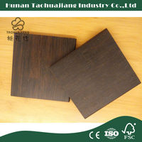 1860*100*8mm Cheapest Bamboo Wall Paneling , Customized Decorative Bamboo Wall Panel