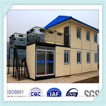 China container home/Steel container houses/ hot house
