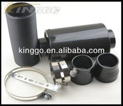 Universal 76mm Carbon Fiber Air Filter Air Intake