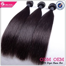 7A Top Grade Exclusive And Unique Double Weft short hair weave