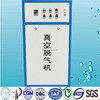 /product-gs/vacuum-degasser-for-removal-dissolved-gas-oxygen-in-heat-supply-cooling-system-60302968192.html