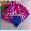 /product-gs/peacock-hand-fans-palm-leaf-hand-fans-1703592267.html