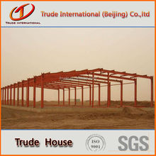 free design for H steel structure warehouse, steel building, warehouse building