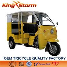 150cc air cooled tricycle car passenger three wheel