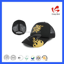 Get $1000 coupon promotion sun cap print hats and caps