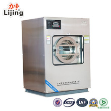 15KG Commercial Washer Extractors for laundry shop--Jason(whatsapp:+8613760809236)