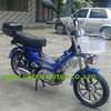 35cc 50CC mini motorcycle with pedal cheap