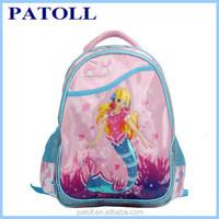 Best beautiful craft school bag