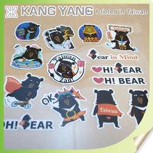 Custom Kids stickers Assorted Stickers sets