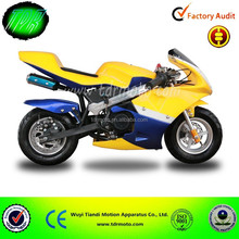 50cc gas mini bike