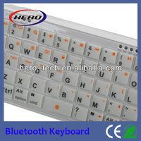 wireless mini bluetooth keyboard/bluetooth keyboard for samsung galaxy note