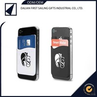 Tradeshow giveaways silicone phone case