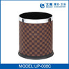 8L plastic hotel guest room dustbin UP-008C