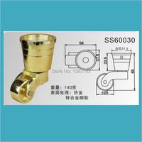 Колесики для мебели SS-60031 SS/60031 ,