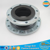 New Arrival Worldwide Reducer Rubber Expansion Joint with Flange End