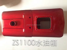 Diesel Engine Fuel Tank For Sale China Manufacturer