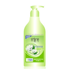Daily Use Mild and Deep Cleaning Antiseptic Plant Extract Shower Gel Bath Foam