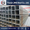 High quality/Cheap Carbon Steel Square Pipe/Square Hollow Steel Tube