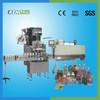 KENO-L101 High Quality shrink sleeve labelling machine metal label printing machine