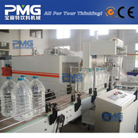 Automatic Shrink Wrap Machine for 5L Bottle with 4 bottles / package