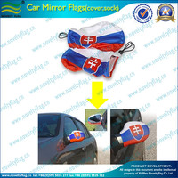 Sedan car side mirror socks