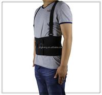 Cheap slimming belt body shape keeping elastic Waist Support belt for lumbar pain medical back support belt