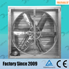 China Alibaba supplier DINGBEN quality exhaust fan filter