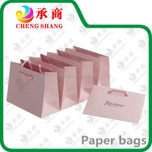China customized high quality wedding gift paper packaging bag